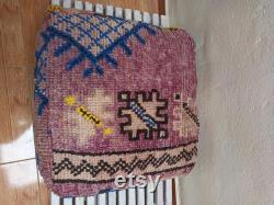 hand made '' pouf marocain '' berber pouf '' amazigh berber pouf '' moroccan berber pouf '' been bag pouf